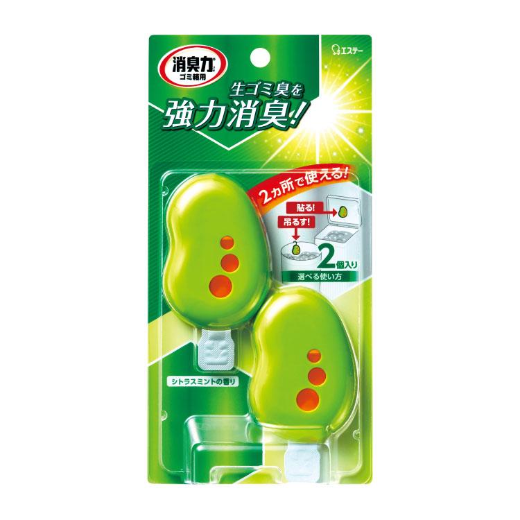 消臭力 ゴミ箱用 シトラスミントの香り