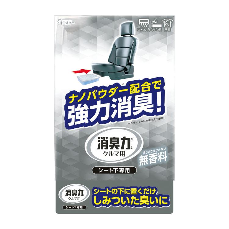 クルマの消臭力 シート下専用 300g 無香料