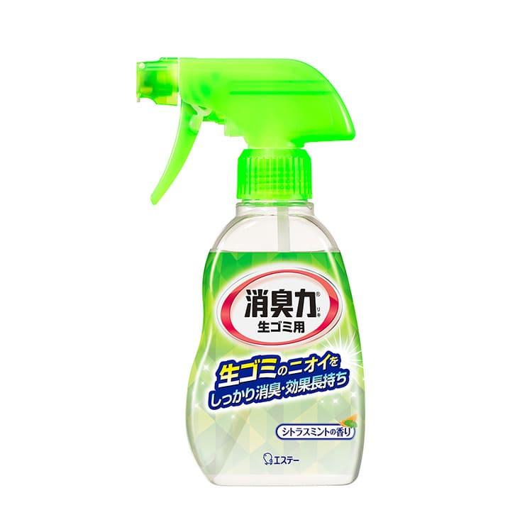 消臭力 生ゴミ用スプレー シトラスミントの香り