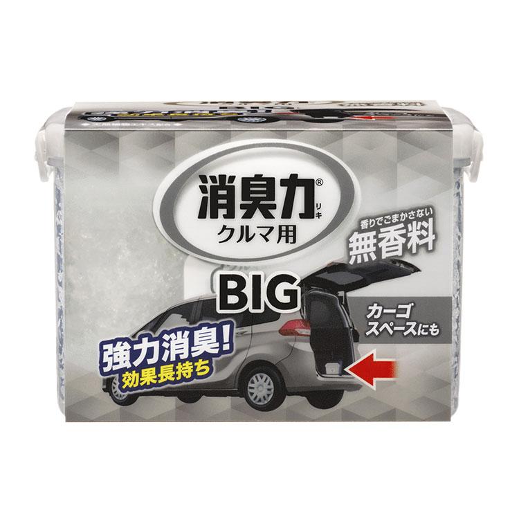 クルマの消臭力 BIG 無香料