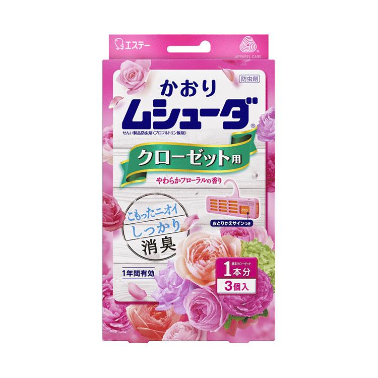 かおりムシューダ 1年間有効 クローゼット用 やわらかフローラルの香り 3個入