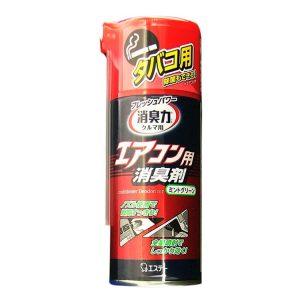 消臭力 クルマ用 エアコン用消臭剤 タバコ用ミントグリーン