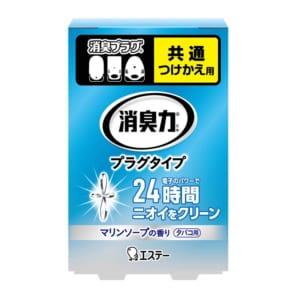 タバコ用さわやかなマリンソープの香り(つけかえ)