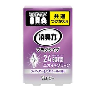 消臭力 プラグタイプ やすらぎのラベンダー&カモミールの香り(つけかえ)