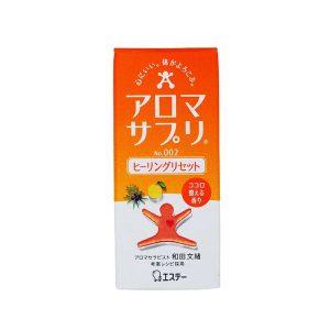 アロマサプリ アロマ瓶 アロマセラピストシリーズ No.002 ヒーリングリセット
