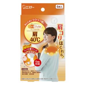 On Style 肩40℃