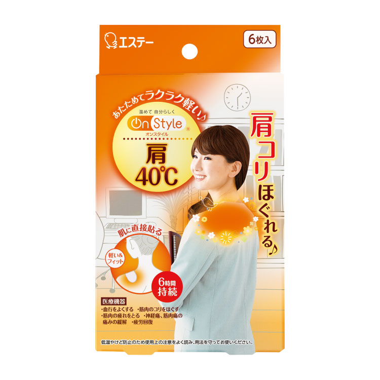 On Style 肩40℃ 6枚入