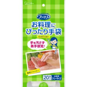 お料理にぴったり手袋 女性用フリーサイズ 半透明20枚入