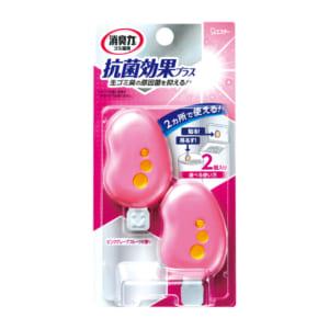 抗菌効果プラス ピンクグレープフルーツの香り