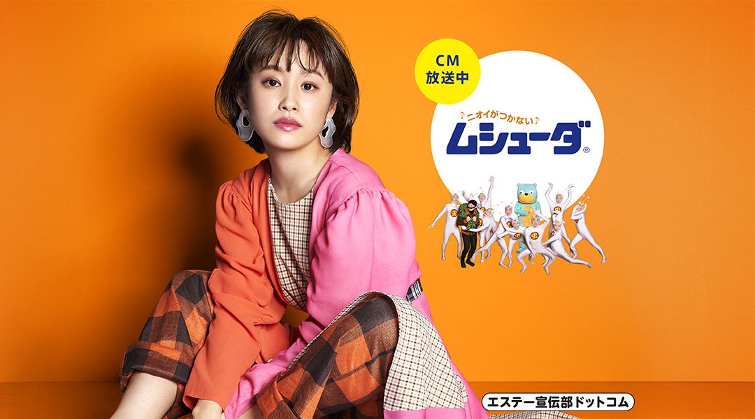 ムシューダ20春新CM トップバナー200406~