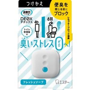 消臭力 DEOX トイレ用 つけかえ フレッシュソープ