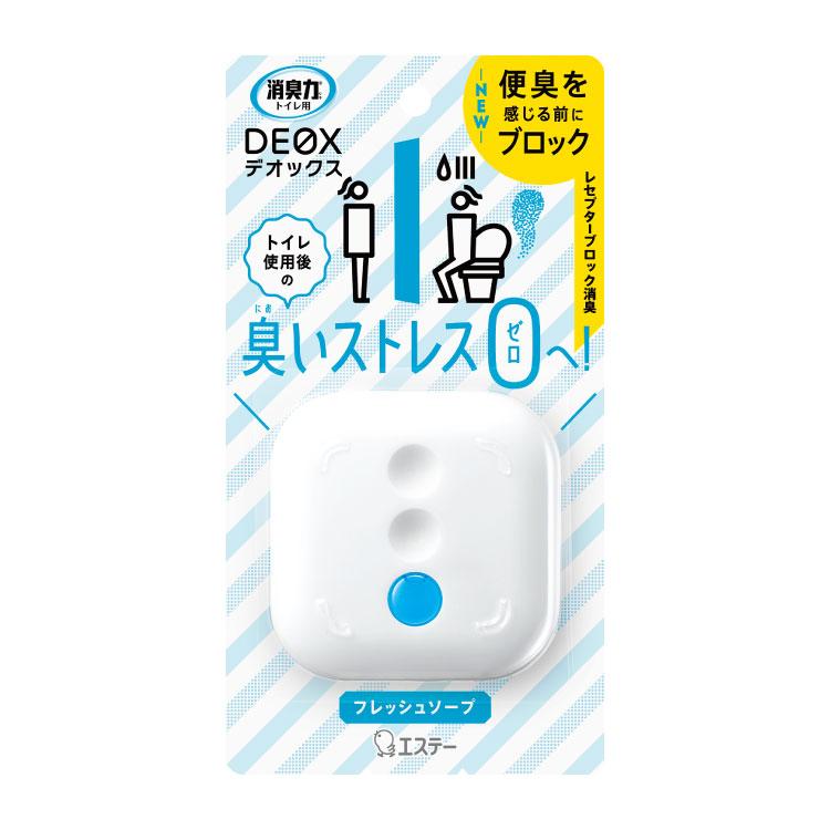 消臭力 DEOX トイレ用 本体 フレッシュソープ