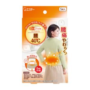 On Style 腰40℃