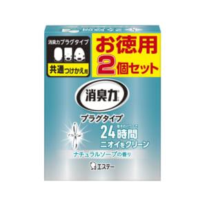消臭力 プラグタイプ ナチュラルソープの香り(つけかえ2個セット)