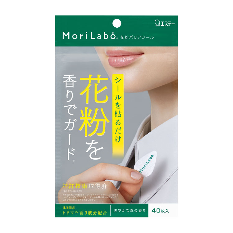 MoriLabo(モリラボ)花粉バリアシール 40枚入り
