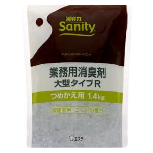 サニティー 業務用消臭剤 大型タイプ つめかえ用 喫煙室用 ミント