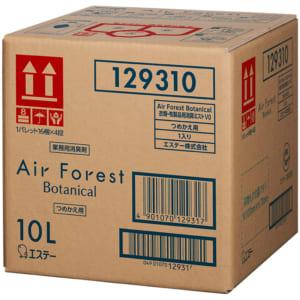 エアフォレスト ホテル客室用消臭ミスト 詰替 10L ボタニカル ※販売先限定品