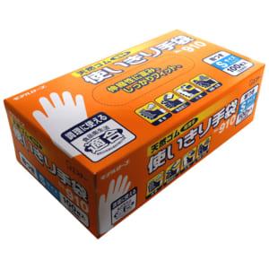 モデルローブ No.910 天然ゴム使いきり手袋(100枚・粉つき)