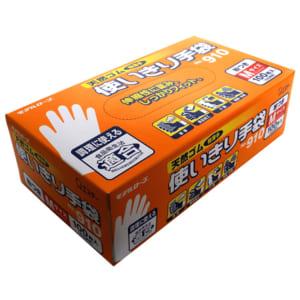 モデルローブ No.910 天然ゴム使いきり手袋(100枚・粉つき) M