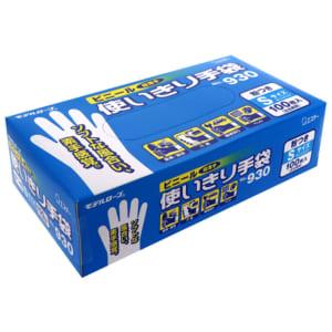 モデルローブ No.930 ビニール使いきり手袋(100枚・粉つき)