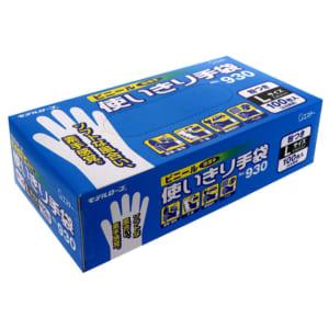 モデルローブ No.930 ビニール使いきり手袋(100枚・粉つき) L