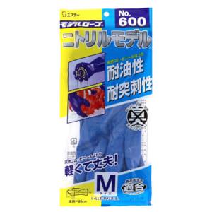 モデルローブ No.600 ニトリルモデル