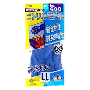 モデルローブ No.600 ニトリルモデル LL
