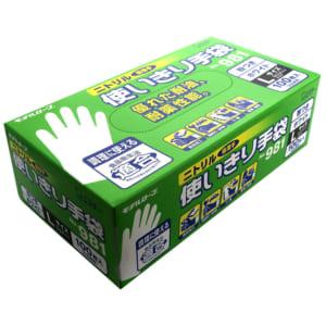 モデルローブ No.981 ニトリル使いきり手袋(100枚・粉つき) ホワイトL