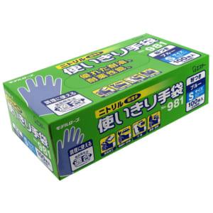 モデルローブ No.981 ニトリル使いきり手袋(100枚・粉つき) ブルー S