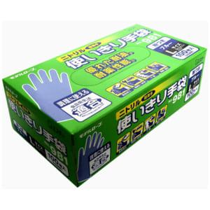 モデルローブ No.981 ニトリル使いきり手袋(100枚・粉つき) ブルー L