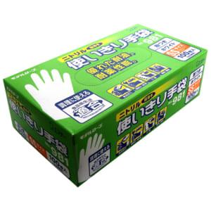 モデルローブ No.981 ニトリル使いきり手袋(100枚・粉つき)