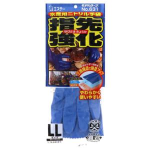 モデルローブ No.631 指先強化 水産用ニトリル手袋 LL