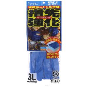 モデルローブ No.631 指先強化 水産用ニトリル手袋 3L