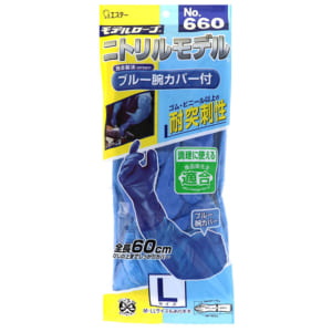 モデルローブ No.660 ニトリルモデル ブルー腕カバー付 L