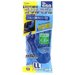 モデルローブ No.660 ニトリルモデル ブルー腕カバー付 LL