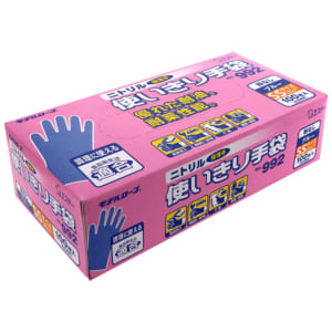 モデルローブ No.992 ニトリル使いきり手袋(100枚・粉なし)