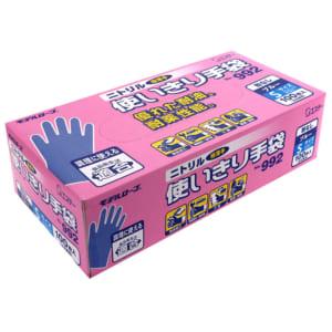 モデルローブ No.992 ニトリル使いきり手袋(100枚・粉なし) S