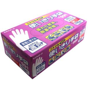 モデルローブ No.991 ニトリル使いきり手袋(100枚・粉なし) ホワイト M