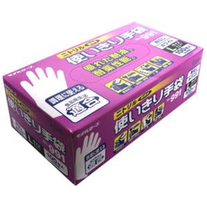 モデルローブ No.991 ニトリル使いきり手袋(100枚・粉なし) ホワイト L