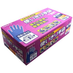 モデルローブ No.991 ニトリル使いきり手袋(100枚・粉なし) ブルー SS