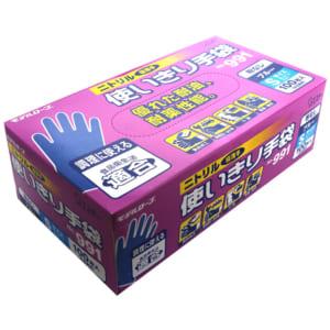 モデルローブ No.991 ニトリル使いきり手袋(100枚・粉なし) ブルー S