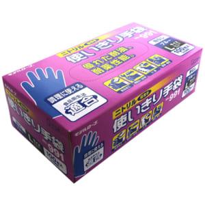 モデルローブ No.991 ニトリル使いきり手袋(100枚・粉なし) ブルー L