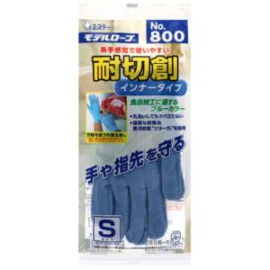 モデルローブ No.800 耐切創インナータイプ