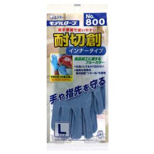 モデルローブ No.800 耐切創インナータイプ L