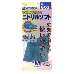 モデルローブ No.603 ニトリルソフト