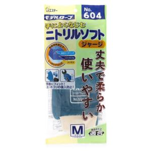 モデルローブ No.604 ニトリルソフトジャージ