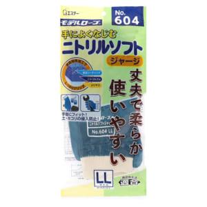モデルローブ No.604 ニトリルソフトジャージ LL