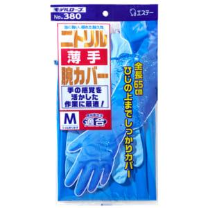 モデルローブ No.380 ニトリル薄手腕カバー付 M