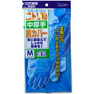 モデルローブ No.390 ニトリル中厚手腕カバー付