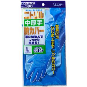 モデルローブ No.390 ニトリル中厚手腕カバー付 L
